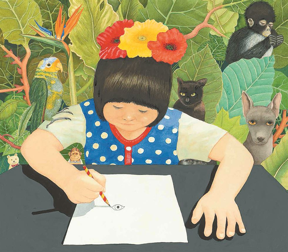 Libros «Ilustrados» en Cazalibros